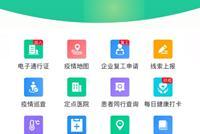"""""""移動彩云""""硬核上線, 浙江移動助力企業開啟""""復工模式"""""""