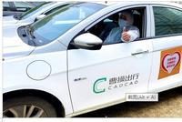 中信銀行杭州分行落地全國首單 民企疫情防控證券化項目