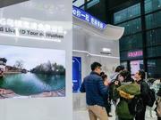 中国移动智慧网络让乌镇时间焕新彩