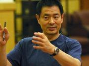 濮存昕:南宋至今,浙江文化的传承与创新