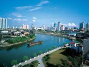 范建华:杭州将把中国文明与世界文明联系一起