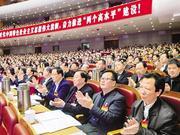 省十三届人大一次会议举行第二次全体会议