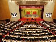 省政协十二届一次会议胜利闭幕