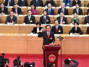 浙江省十三届人大一次会议举行宪法宣誓仪式