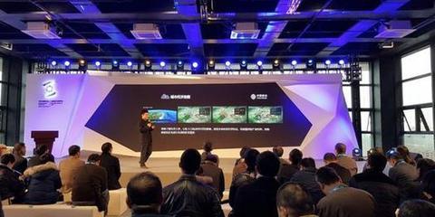 """中国移动发布大数据品牌""""神灯"""""""
