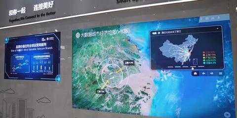 中国移动多项黑科技亮相互联网大会
