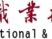 温州职业技术学院2018年提前招生章程正式发布