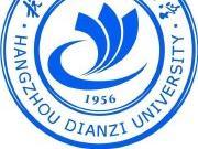 杭州电子科技大学2018年三位一体综合评价招生章程