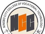 宁波城市职业技术学院2018提前招生章程