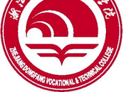 浙江东方职业技术学院2018年提前招生章程