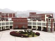 浙江安防职业技术学院2018年高职提前招生章程