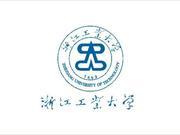 浙江工业大学2018年三位一体综合评价招生章程