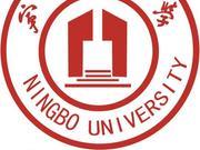 宁波大学2018年三位一体 综合评价招生章程