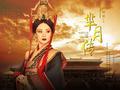 芈月传:一个女人的江山大业