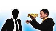 马云5月卸任CEO:给接班人留下试错空间