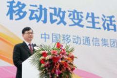 中国移动总裁李跃:4G的商机与挑战