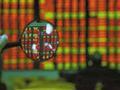 快讯:沪深横盘震荡沪指跌0.15% 雄安新区板块领涨