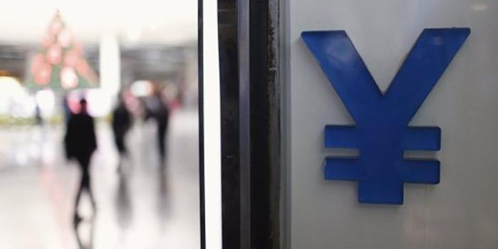 俄媒:中国将利用电子货币一切优势
