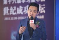 孙宇晨:什么样的产品能赢得90后