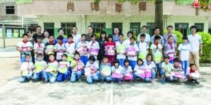 2015小学十二届广州市中小学生手机节_年第新书信毕业视频的图片