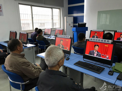 上海市第十一次党代会开幕 各界群众观看直播