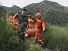 北京驴友猝死 同伴四散