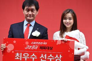 孙妍在荣获韩体育大奖