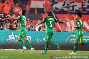 山东鲁能0-2北京国安