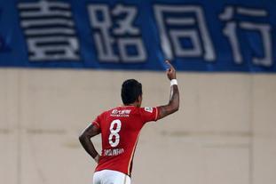 广州富力1-3广州恒大