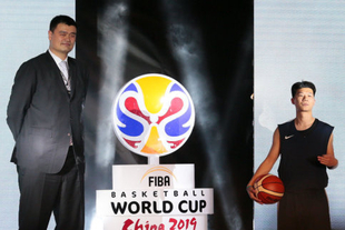 2019中国篮球世界杯会徽发布