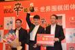 农心杯中国队第四次夺冠