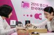 韩国女子联赛