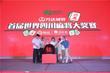 首届世界四川麻将大奖赛发布会