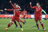 柏林赫塔1-1拜仁慕尼黑