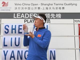 中国公开赛上海资格赛决赛轮