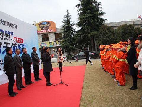 保险协会为杭城环卫工人保驾护航