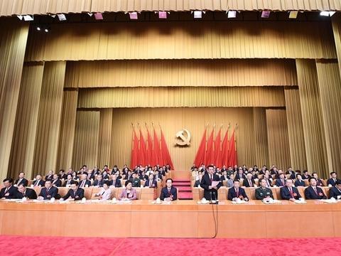 浙江省第十四次党代会在杭州召开