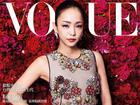 安室奈美惠登台湾杂志猫眼灵动