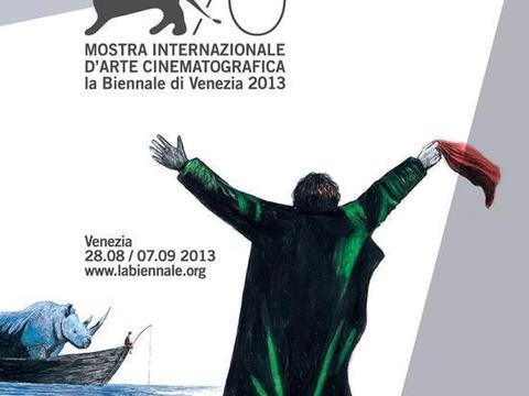 第70届威尼斯电影节海报