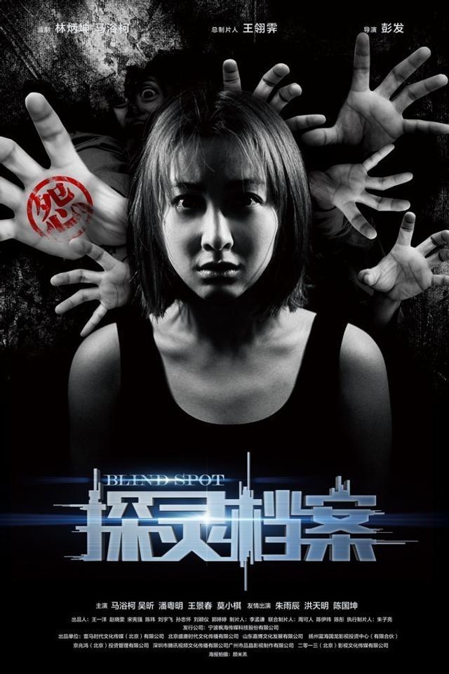 """海报《探灵档案》曝光了一组以""""七宗罪""""为主题的角色角色,在这组海报电视剧恶毒的母亲电影"""