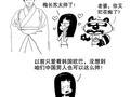 【历史大爆炸第一期】中国男人颜值的巅峰时刻