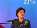 2015微型创业奖颁奖典礼