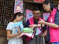 """中国社会福利基金会""""幸福分娩计划"""""""