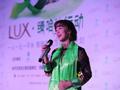 2016绿哈达行动之公益宣传员集锦