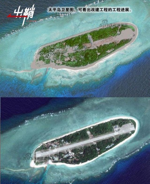 台媒称蔡英文拟扩建太平岛码头:为美舰来南海接驾