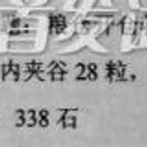 史上最难2015湖北高考数学文言文看不懂题目鳖� 阳马啥意思