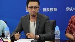 麦子学院张福海:未来在线教育有无限可能