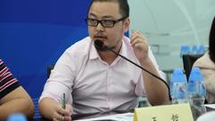 好学教育王哲:在线教育还有很长一段路要走