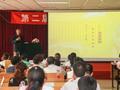 第二届国学与家庭教育智慧公益论坛召开
