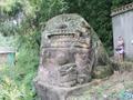 成都发现中国最大石狮:鼻头被刻字